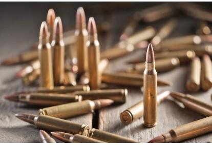 Strzelanie z pistoletów maszynowych w Białymstoku