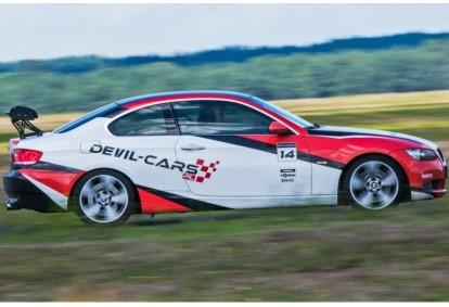 Pojedynek aut Subaru Impreza WRX i BMW BiTurbo Performance w Poznaniu